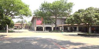 universidad_udea