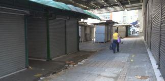 centro_comerciantes