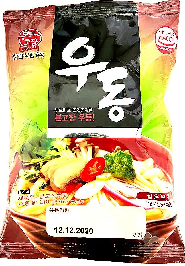 Hanil Fresh Udon Noodle Original with Seasoning   ThaiButik.Se