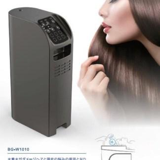 H2Day-Hydrogen-shower-2.jpg