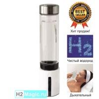 Генератор водорода H2Magic HB-H05+ (2в1 - с функцией дыхания, 450 мл Cтекло)