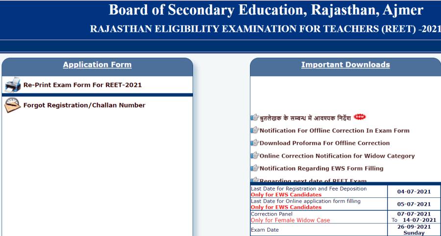 Reet Exam Date 2021 Admit Card