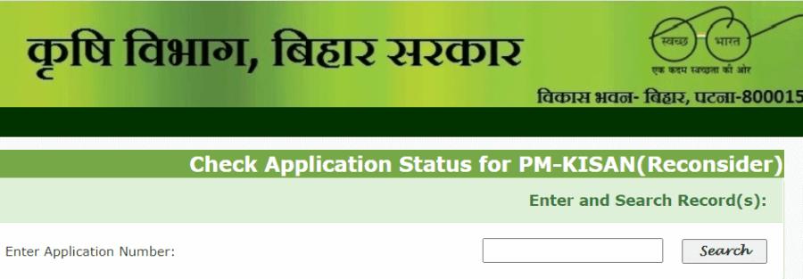 DBT Bihar registration online 2021