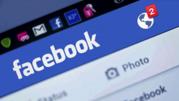facebook-notifications