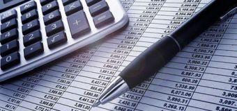 Как будет компенсироваться дефицит государственого бюджета Таджикистана ?