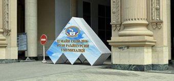 В Таджикистане пройдет всенародный референдум