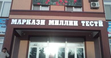 Уровень образования в средних школах Таджикистана стремительно падает