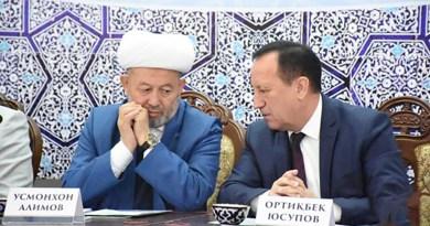 Муфтий Узбекистана раскритиковал пожаловавшего имама Мирзиёеву