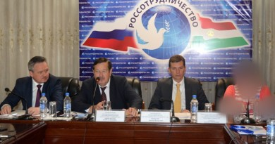 Таджикистан: популяризация русской культуры и языка
