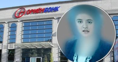 Шестая дочь Рахмона может возглавить один крупнейших банков страны