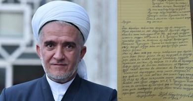 В Таджикистане задержан племянник Саидмукаррама Абдулькодирзода