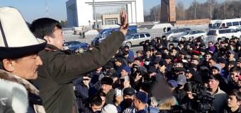 Антикитайские митинги в Бишкеке