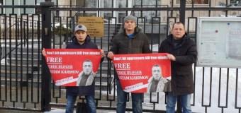 Польша экстрадирует политических беженцев