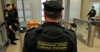 Российский суд приговорил трудовых мигрантов по статье «Терроризм»