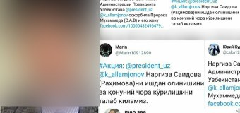 Узбекская чиновница оскорбила пророка Мухаммада
