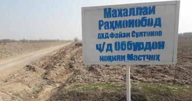 В Таджикистане переименует очередное село в честь Рахмона