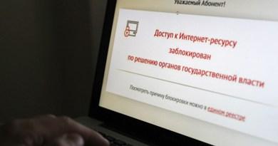 Таджикские власти были призваны к разблокировке новостных сайтов