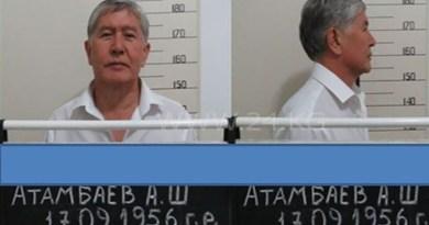 Экс президент А.Атамбаев задержан и доставлен в ГКНБ