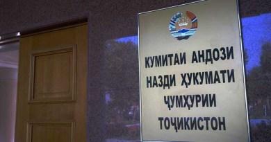 В 2020 году в Таджикистане повысят налоги