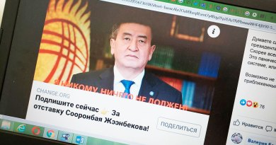 В Кыргызстане требуют отставки президента