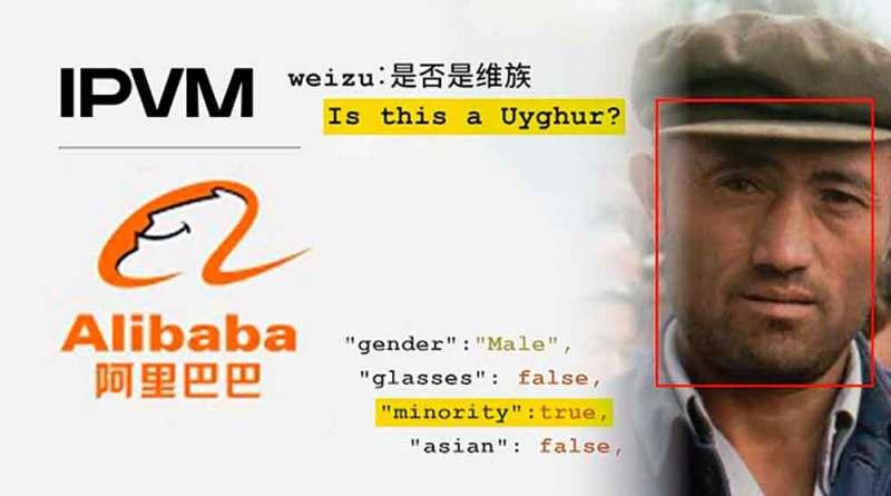 Alibaba участвует в геноциде уйгуров