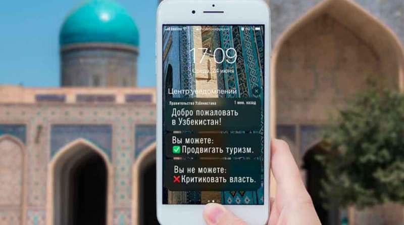 Власти Узбекистана проследят за контентом блогеров и журналистов