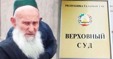 """""""Дониёр Бобо виновен"""" - ВС РТ"""