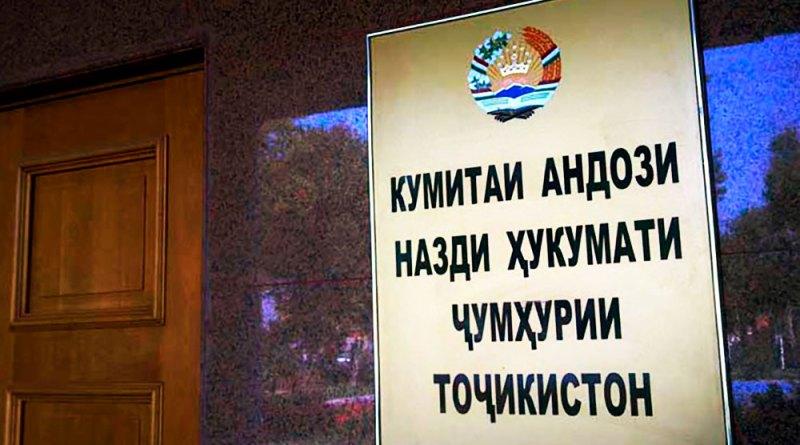 В Таджикистане растут налоги