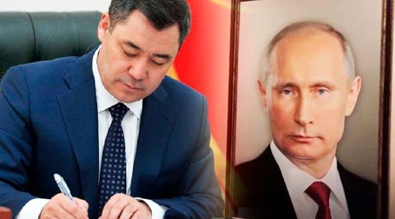 Жапаров нашел общую культуру у кыргызов и русских