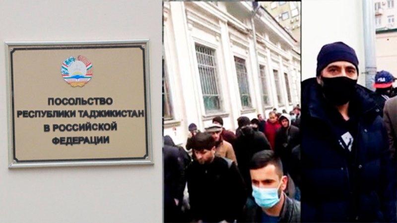 Москва: митинг в защиту Иззата Амона