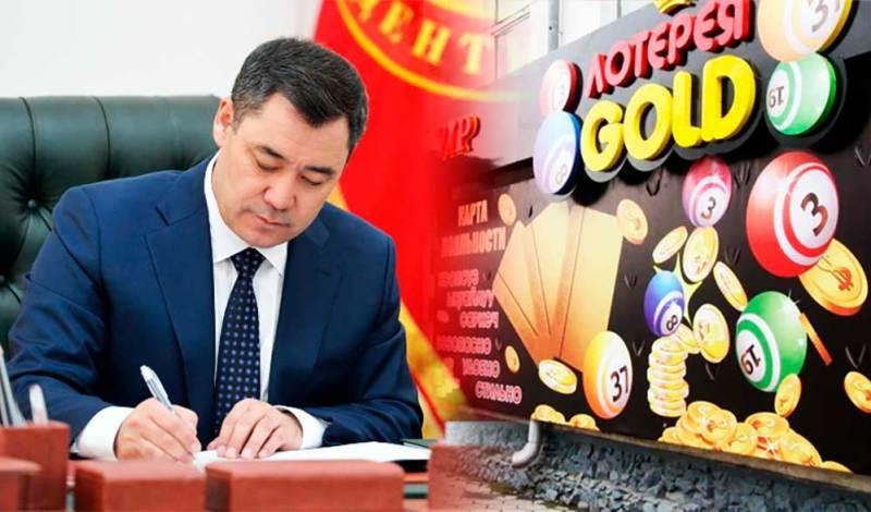 Жаппаров: казино халяльнее свинины