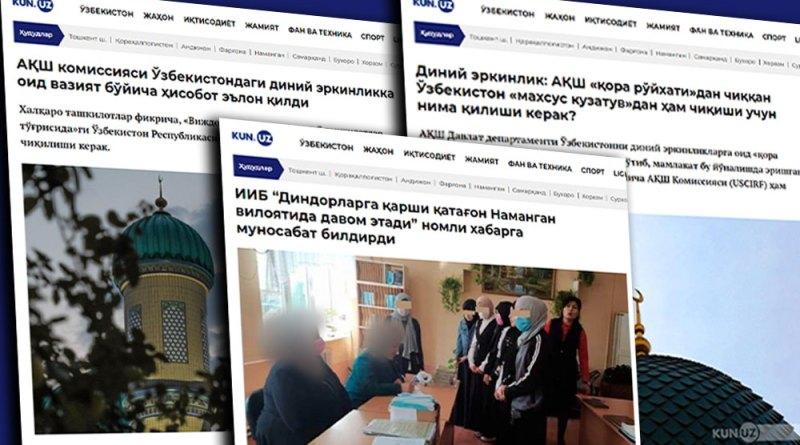 Узбекистан: 12,5 млн за публикации об Исламе