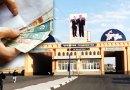 Таджикские пограничники вымогают взятки