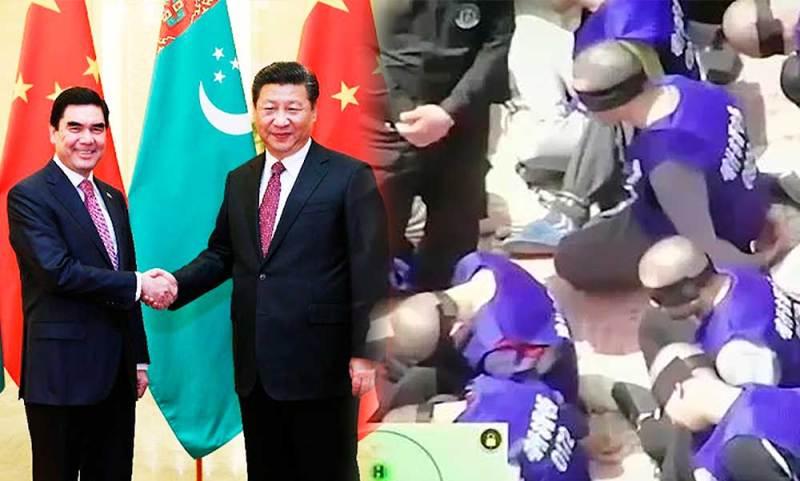 Туркменистан поддержал Китай в Восточном Туркестане