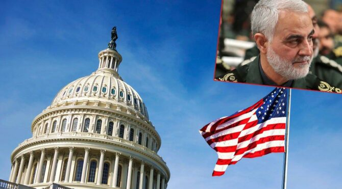 ABD'yi alarma geçiren ses kaydı: Hedef bugün Kongre binası
