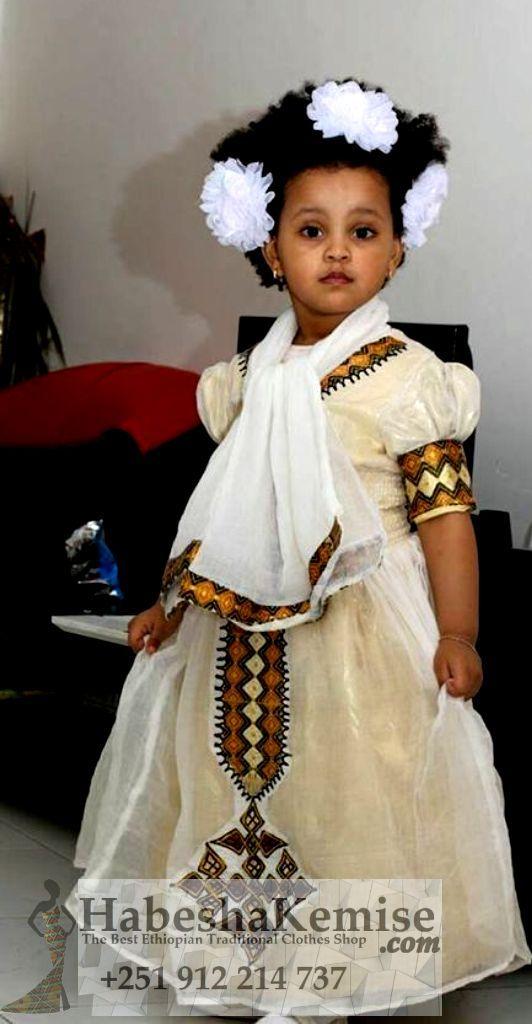 Golden Lij Ethiopian Traditional Dress Kids-7