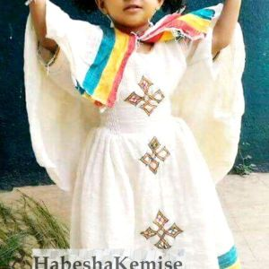 Hager Kurat Ethiopian Traditional Dress Kids-21