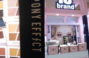 (分享)韓國兩大熱門彩妝師在台灣開的彩妝櫃 能不敗嗎? PONY EFFECT (有影音) &  16 brand 韓系夢幻彩妝