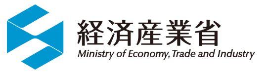 経済産業省 次亜塩素酸水