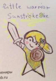 battle-warrior-sunstroke