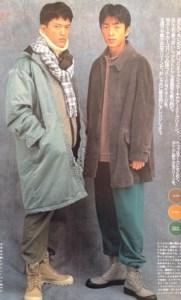 田辺誠一さん大沢たかおさん