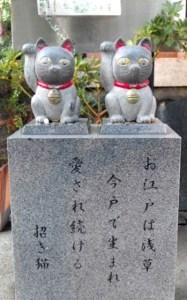 今戸神社招き猫