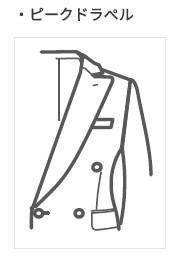 パパ 入学式 スーツ