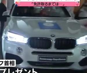 ザギトワ BMW