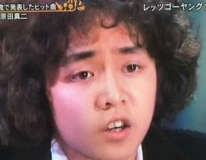 原田真二 若い頃