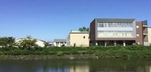 名古屋大学教育学部付属高校