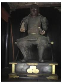 渋谷金王丸