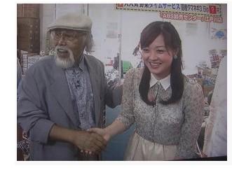 水卜麻美アナウンサー