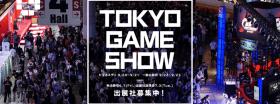 Tokyo Game Show 2019 genera grandes expectativas