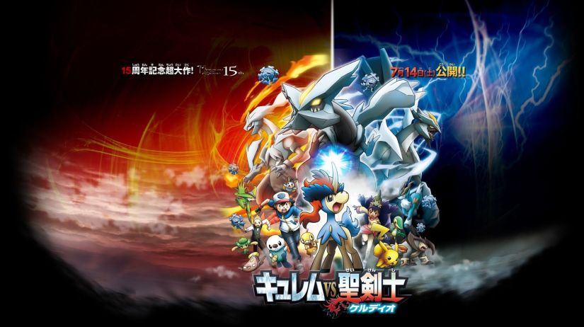 pelicula de pokemon 15